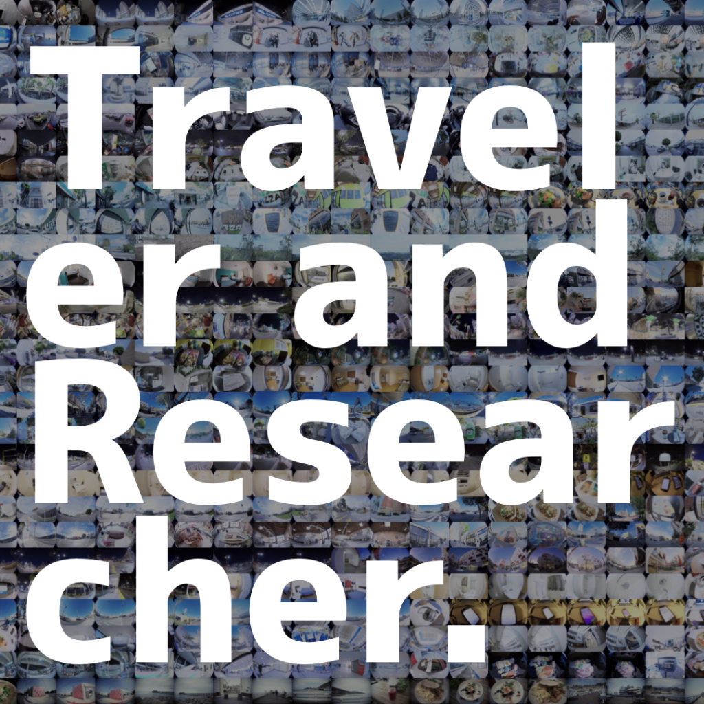 トラベルリサーチストア Traveler and Researcher