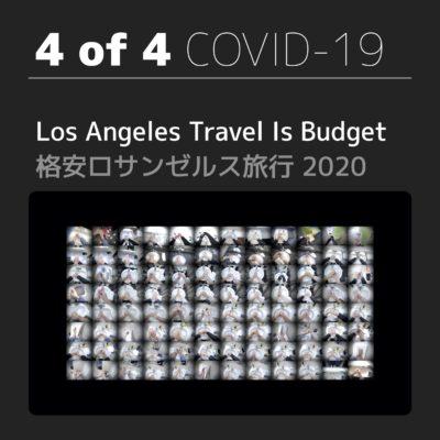 ltib2020 4 of 4 COVID-19 商品画像